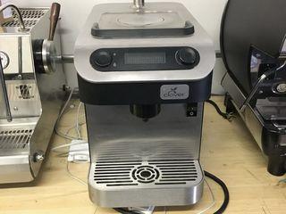 Кофе Машина Clover 1S Coffe Maker от Starbucks