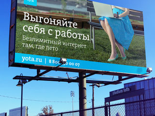 Разработка дизайна по наружной рекламе. Аренда билбордов.