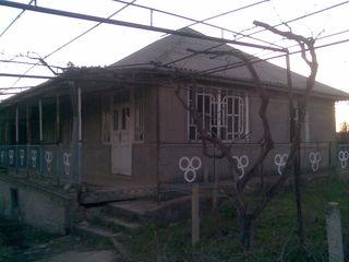 Casa  Bardar