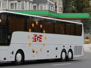 Cu Global Express ajunge-ți la destinație în siguranța și plăcere!