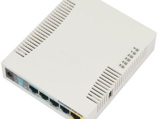 Mikrotik RB951Ui-2HnD новый в упаковке