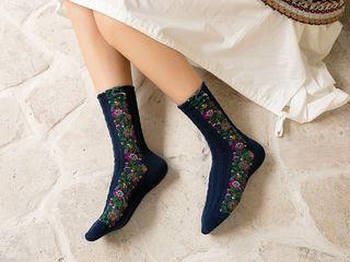 Ciorapi haioși