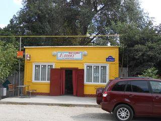 Moldova, or. Edinet. Обмен на Подмосковье.