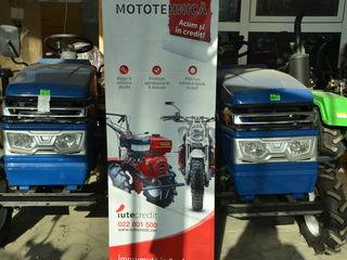 Forte мини трактора 18 hp , 15 hp и 12 hp . Гарантия 1 год ,покупка в кредит + скидка 5% до 10 марта