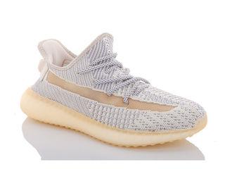 Adidas yeezy Reflective