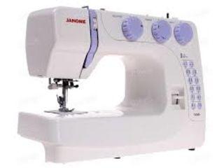 Запасные части для швейных машин и многое другое.