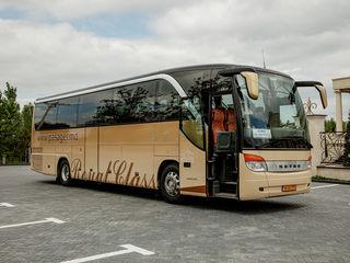 Autocare Vip Comfort 30,35,40,44,46,47,49,50 locuri ! Setra Lux,Mercedes Tourismo Lux Vip!