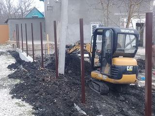 Arenda! Mini excavator ! Servicii !