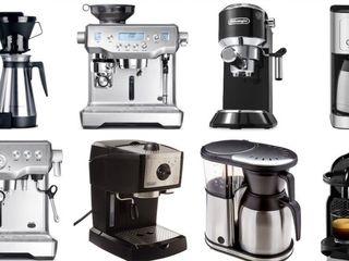 Кофеварки и кофемолки - скидки на все модели!