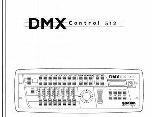 Программирование приборов DMX - 512