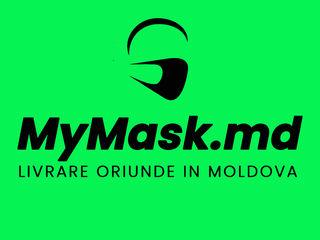Продается прибыльный интернет магазин - MyMask.md