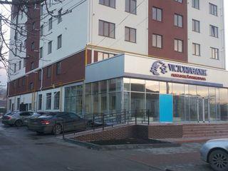 Apartament de vinzare Ialoveni centru