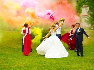 Fum colorat - цветной дым