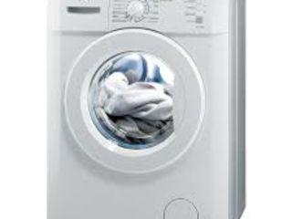 Ремонт стиральных машин. Выезд на дому.