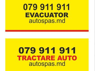 Evacuator Balti tractari auto Balti evacuator Moldova evacuator nord evakuator urgent tral lafet