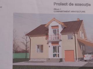 7 ari + constructie capitala in zona linistita Truseni.