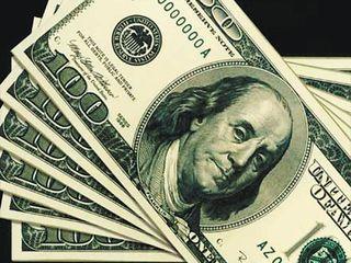 Credite cu 1,5 % fara venit oficial / Кредиты под 1,5 % без официальных доходов