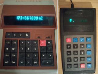 Калькулятор Электроника МК-44, Б3-09М  1978 г. сделано в СССР