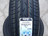 235/50 R18 Platin Rp420 (Germany) / доставка , livrare