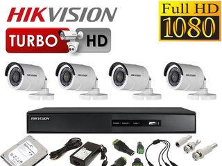 Camere video - instalare supraveghere video