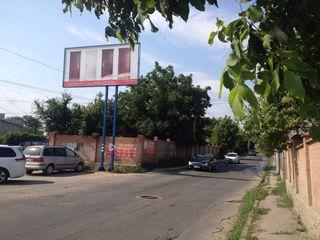 Сдаем в аренду 9 соток на пересечении 2-х дорог-рядом с вестерниченским кругом,асфальт,1 линия
