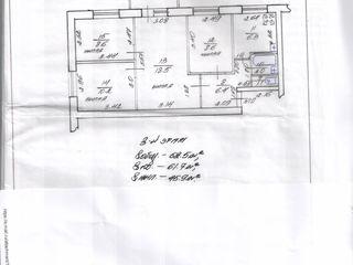 4-х комнатная квартира, центр Тирасполя