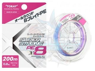 Шнур toray super strong PE X8 (#0.8/ #1.0)150m/200m