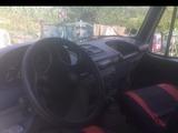 Ford LDV