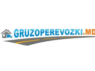 Echipa gruzoperevozki .md chisinau va ofera urmatoarele servicii de transport la comanda: