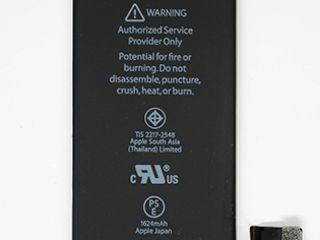 Baterie iPhone. Preturi avantajoase. Аккумуляторы iPhone