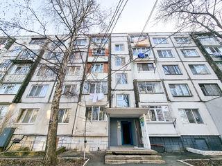Apartament cu 2 odai | reparatie/mobilat | MC-seria | Botanica