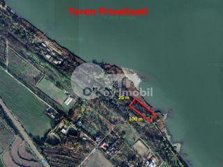 Teren privatizat pt. teren pentru construcții, Ghidighici, 25 ari !!!