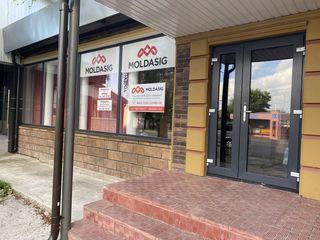 Магазин в центре Бричан