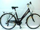 Продам велосипед, новый, 21 скорость,