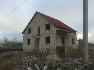 Se vinde casa.