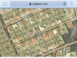 Lot de teren pentru casa individuală 5,11 ari