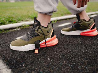 Nike Air Force 270 Green