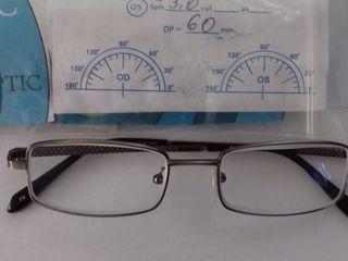 Vind ochelari pentru vedere si soare