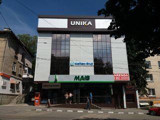 """Сдаются помещения в аренду, в торговом комплексе """"Unika"""". Бельцы"""