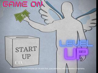 Инвестируем в стартап #IT#EDTech#App