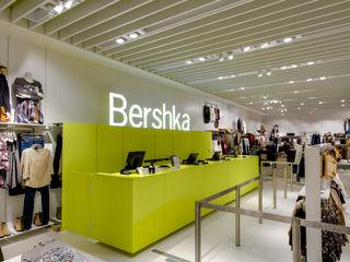 Доставка одежды и техники из Германии! H&M,C&A,Zara,Bershka,Otto,Stradivarius,Zalando,Lidl, Bonprix
