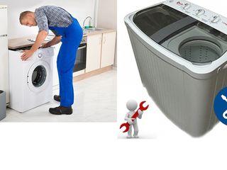 Ремонт автомат (полуавтомат) стиральных машин официальный сервисный центр (гарантия и качество)