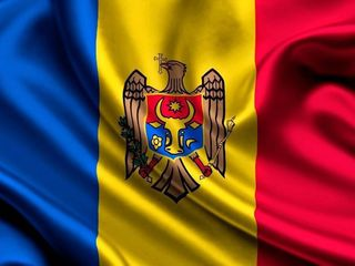 Молдавский флаг стяг flag steaguri drapele tricolor Europa Nou.
