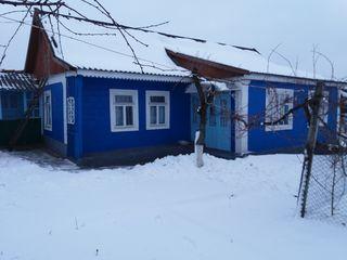 Se vinde casă  30 km de Chişinău!!! Apelați nr. 069426209. Răspund și la mesaje!