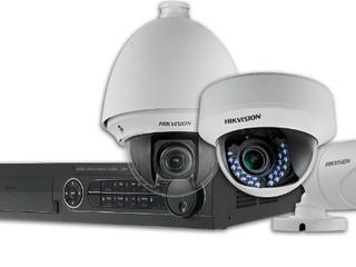 Cadou o camera video ! Instalare rapidă !! camere de supraveghere video zi/noapte!