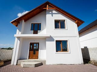 2 новых 2-x этажных дома, Бубуечь, 140 м2, центр.
