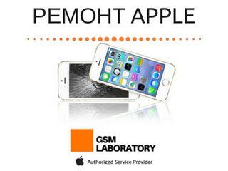 Gsm Laboratory - Reparatie Apple / Samsung - doar piese originale - garantie 120 zile