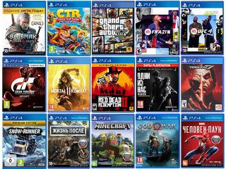 Летняя распродажа игр для PS4: MK11, FIFA 21, UFC4, Crash, NFS, Ведьмак 3, SnowRunner, Minecraft, Sp