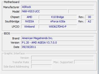 Продам комплект из мат. платы, процессора, и 16гб оперативной памяти