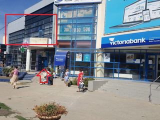 Коммерческая площадь в Тараклии.